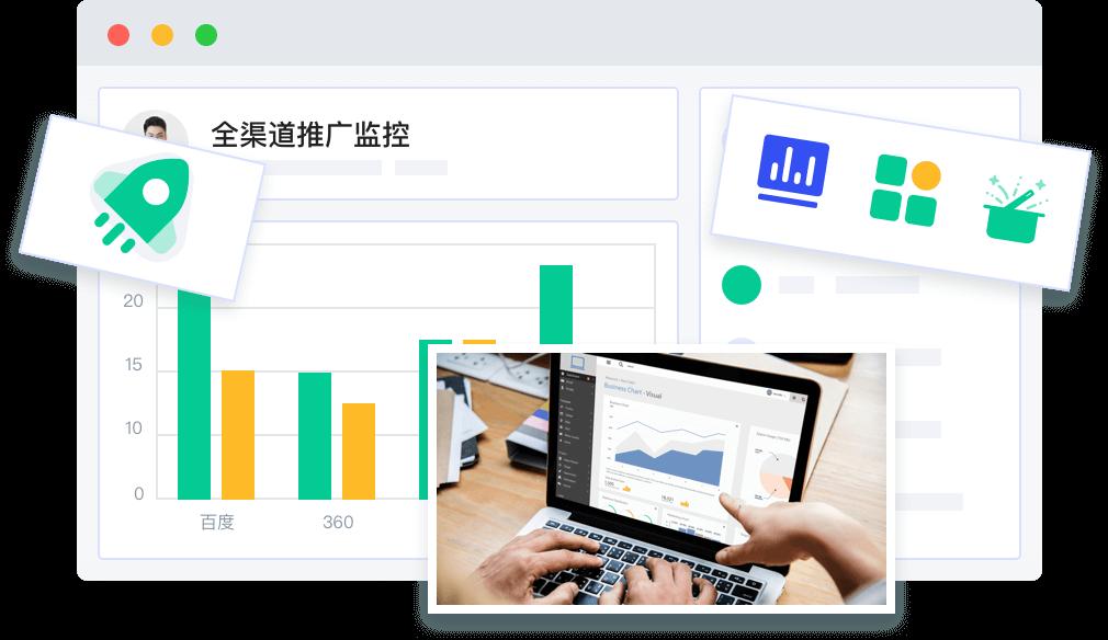 教育CRM行业——北京优檬科技客户案
